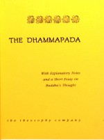 Dhammapada by The Cunningham Press